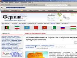 Омурбек Абдрахманов предложил отменить решение о блокировке сайта «Фергана.ру»