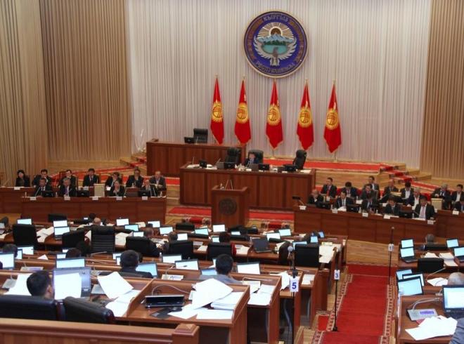 В парламенте требуют отставки членов Наблюдательного совета ОТРК