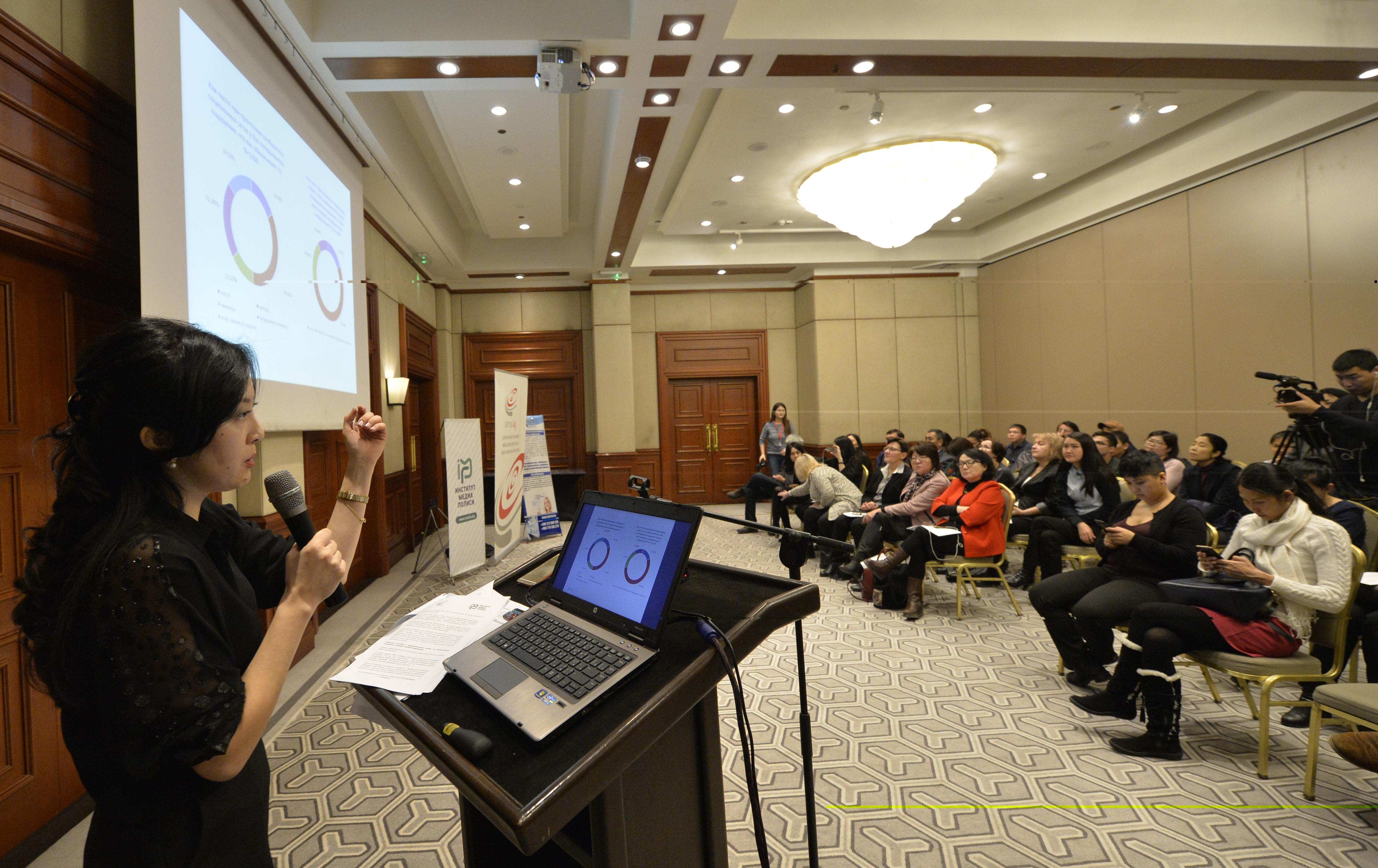ИМП публикует отчет по итогам исследования уровня медиаграмотности в Кыргызстане