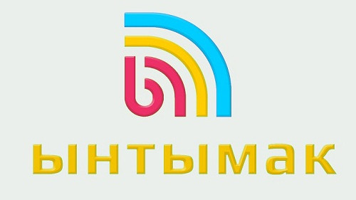 Объявлен конкурс на выдвижение кандидатов в состав наблюдательного совета ОРТРК «Ынтымак»
