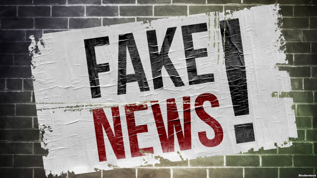 Комитет парламента Британии: фейковые новости вытесняют реальные
