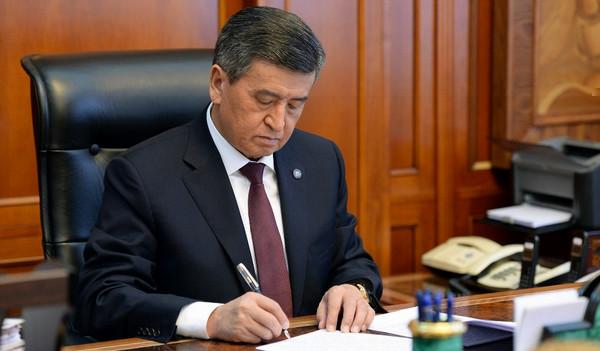 Президент подписал поправки в закон «О СМИ» о порядке регистрации СМИ и сокращении сроков регистрации