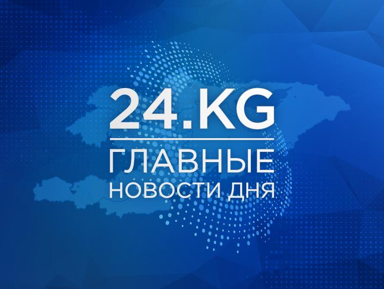 Нападение на журналиста Болота Темирова. Факт зарегистрирован в ЕРПП