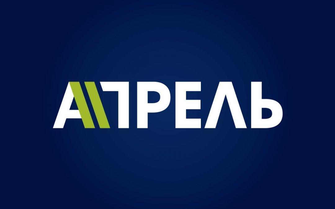 Военная прокуратура обжаловала решение суда о праве выхода «Апрель ТВ» в телеэфир