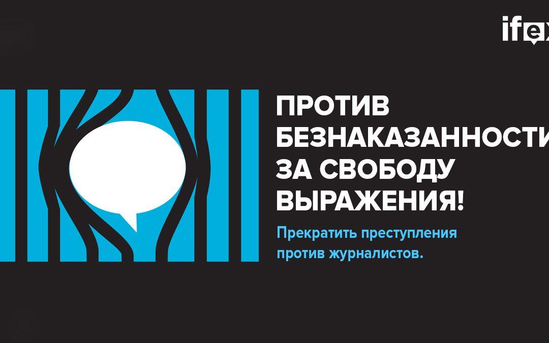 О важности быть настойчивым: убийство Алишера Саипова и борьба с безнаказанностью.