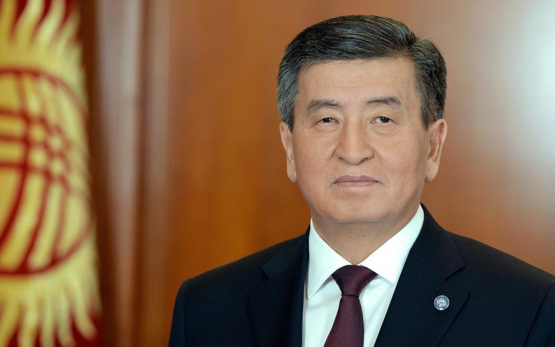 Президент Сооронбай Жээнбеков поздравил с Днём информации и печати