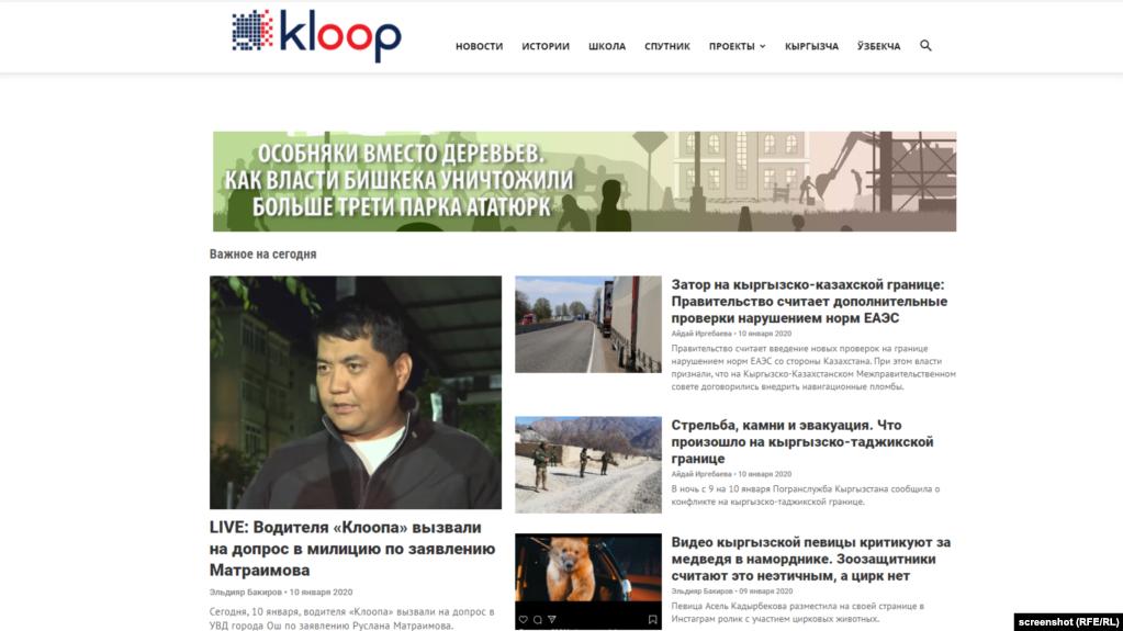 «Правовой произвол…». Милиция допросила журналистов «Клоопа»