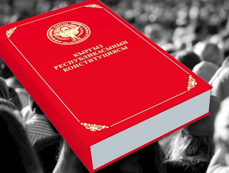Лишив граждан права на справедливость, государство нарушило Конституцию