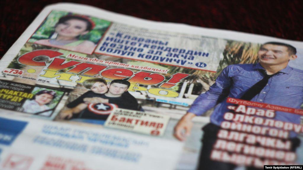В преддверии парламентских выборов в газете «Супер-Инфо» сменилось руководство