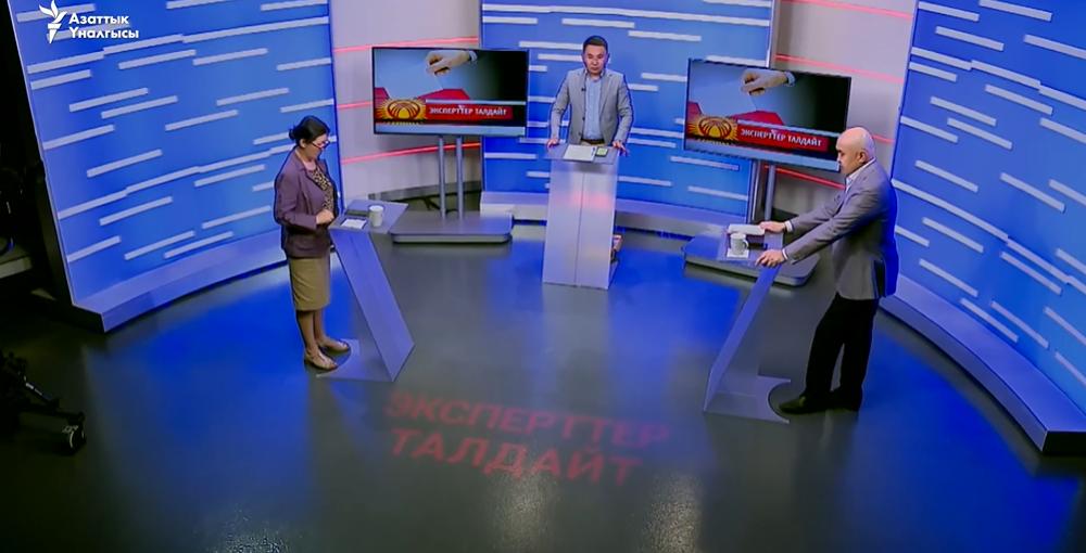 Из эфира ЭлТР вырезали программу «Азаттыка» с обсуждением ситуации с партией «Кыргызстан»
