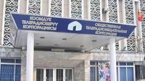 Национальный демократический институт прекратил сотрудничество с ОТРК из-за теледебатов кандидатов в президенты