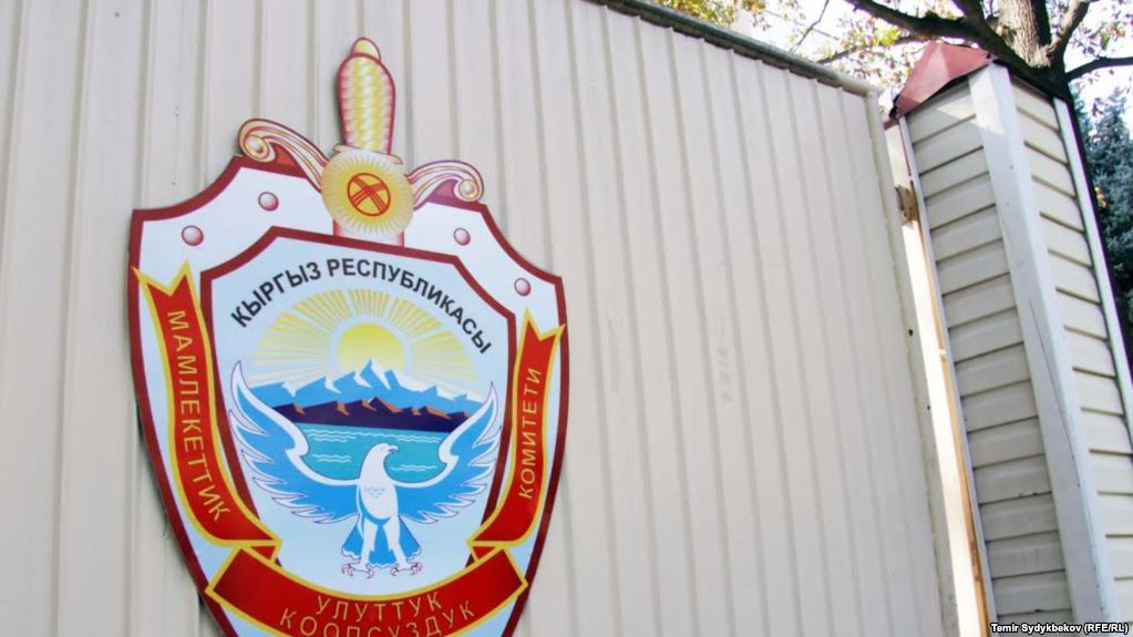 ГКНБ считает сообщения об угрозах со стороны фейков «провокационными»