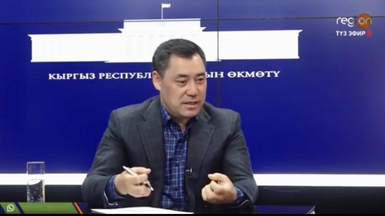 Садыр Жапаров заявил, что «Азаттык» искажает смысл его слов. Медиасообщество считает обвинения и.о. президента угрозой для СМИ