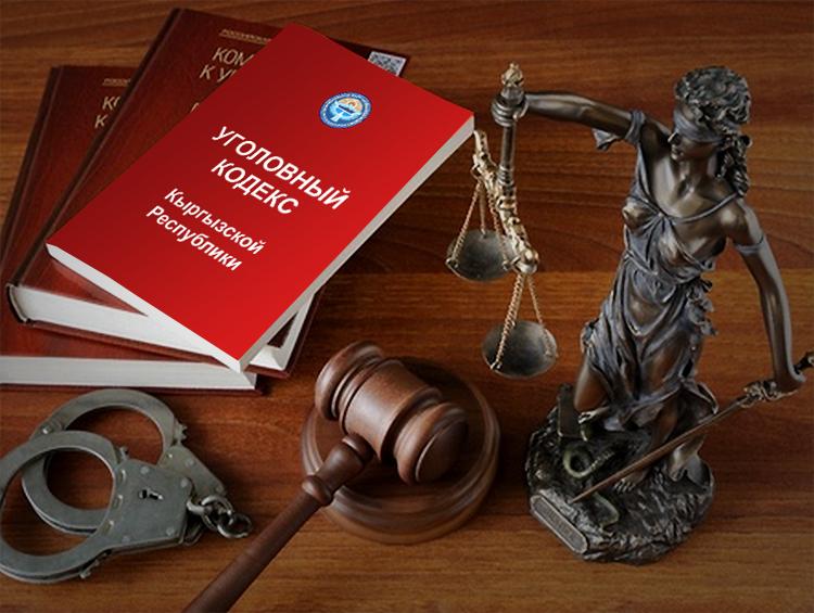 Возбуждение этнической вражды. Эксперты предлагают поправки в Уголовный кодекс