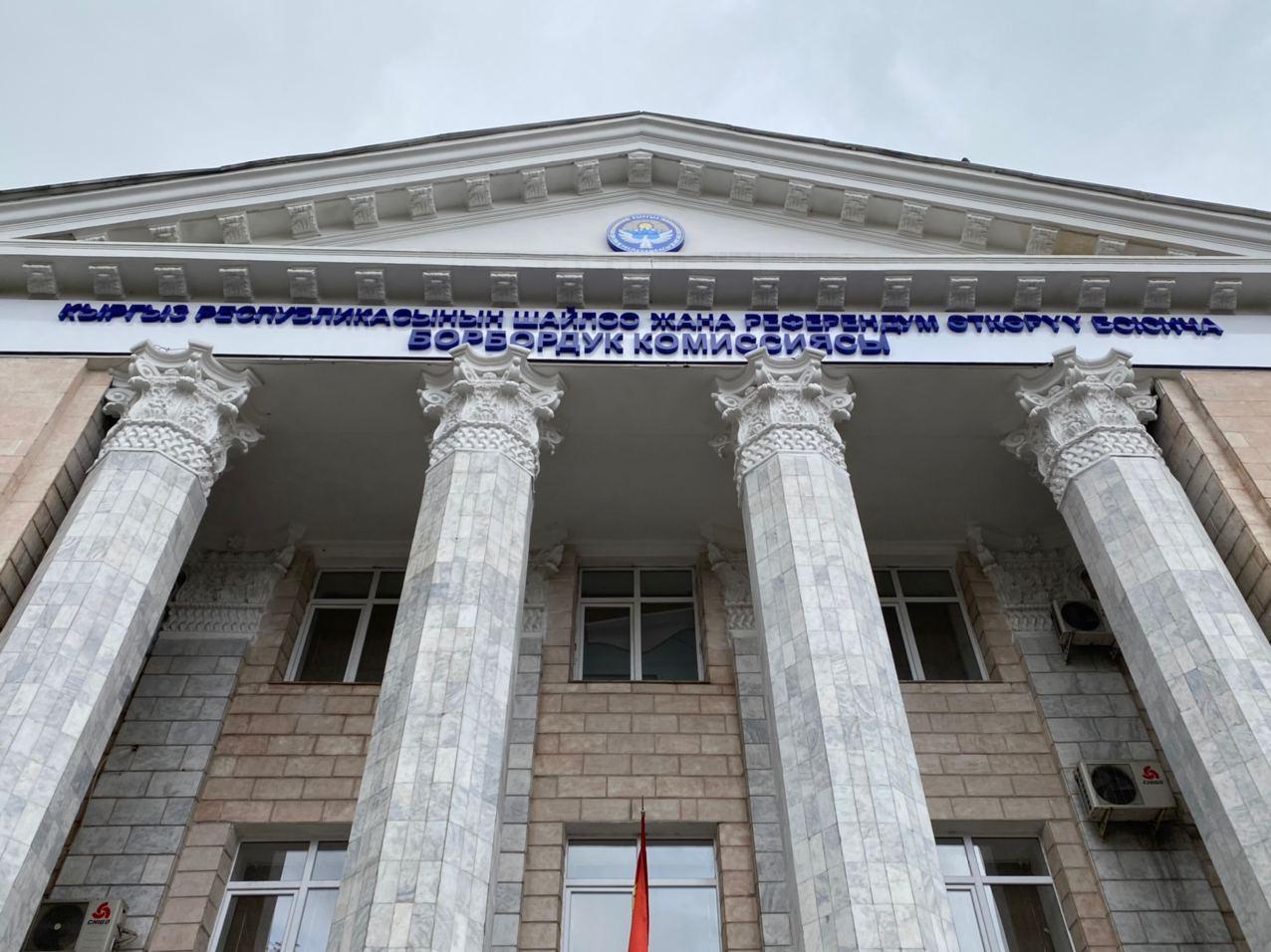Нарушения на выборах. Как прошла встреча Бишкекской избирательной комиссии и представителей «Клоопа»