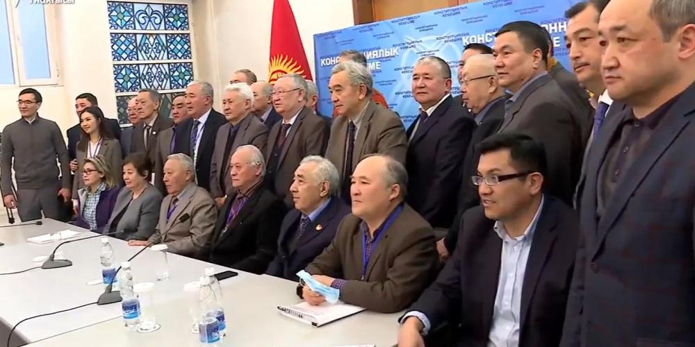 Все! Конституционное совещание доработало проект Основного закона