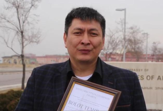 Журналист Болот Темиров получил награду по борьбе с коррупцией от Госдепартамента США