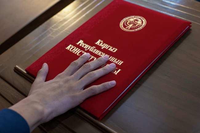 Активисты и юристы предупредили о возможности подмены текста Конституции к референдуму