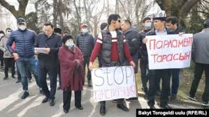 Противники проекта новой Конституции вышли на акцию протеста