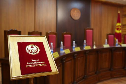 Коалиция гражданского общества и медиасферы КР крайне обеспокоены поспешным принятием проекта Конституции и вынесением документа на референдум