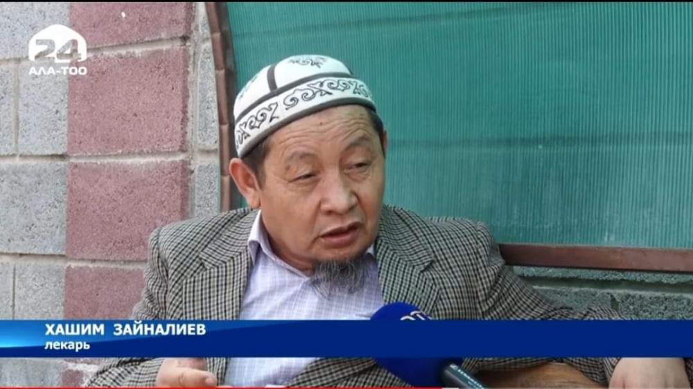 КТРК показал лжелекаря Хашима Зайналиева как эксперта по иссык-кульскому корню. Он не имеет права на медпрактику