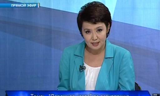 Пресс-секретарь президента не комментирует отравление четырех человек аконитом