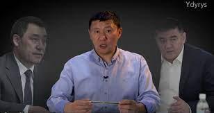 Клан Аматовых, мэрия Оша и футбольный клуб «Алай». Расследование Ыдырыса Исакова