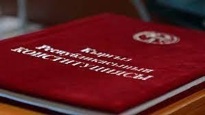 Масштабное изменение законов несвоевременно и несёт реальные угрозы безопасности государства — Правовая клиника «Адилет»