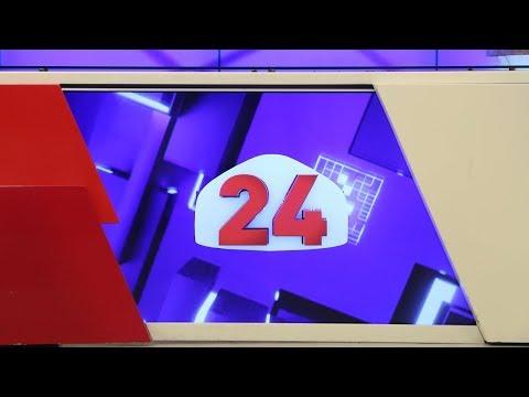 «Центр медиа развития» просит привлечь к ответственности редакцию «Ала-Тоо 24» за рекламу в эфире ядовитого иссык-кульского корня