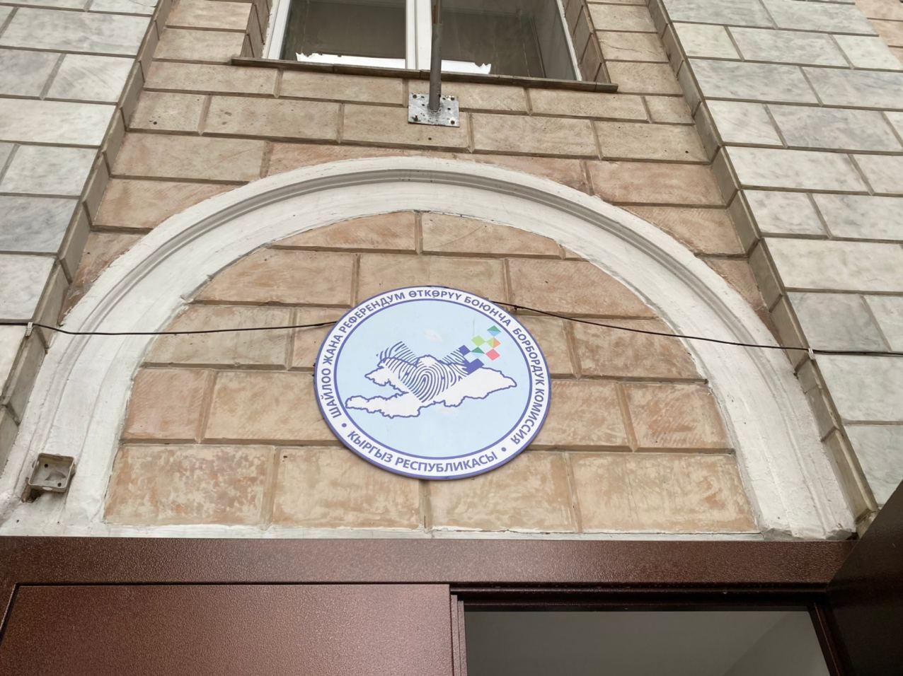 «Клооп» подал в суд на ЦИК. Комиссия вовремя не рассмотрела жалобы по нарушениям на выборах