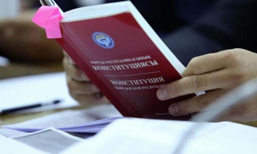 Хельсинкская комиссия обеспокоена, что новая Конституция приведет Кыргызстан к авторитарному правлению