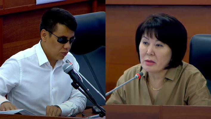 Бекешев и Асылбаева повздорили из-за «жээнбековского, матраимовского» законопроекта