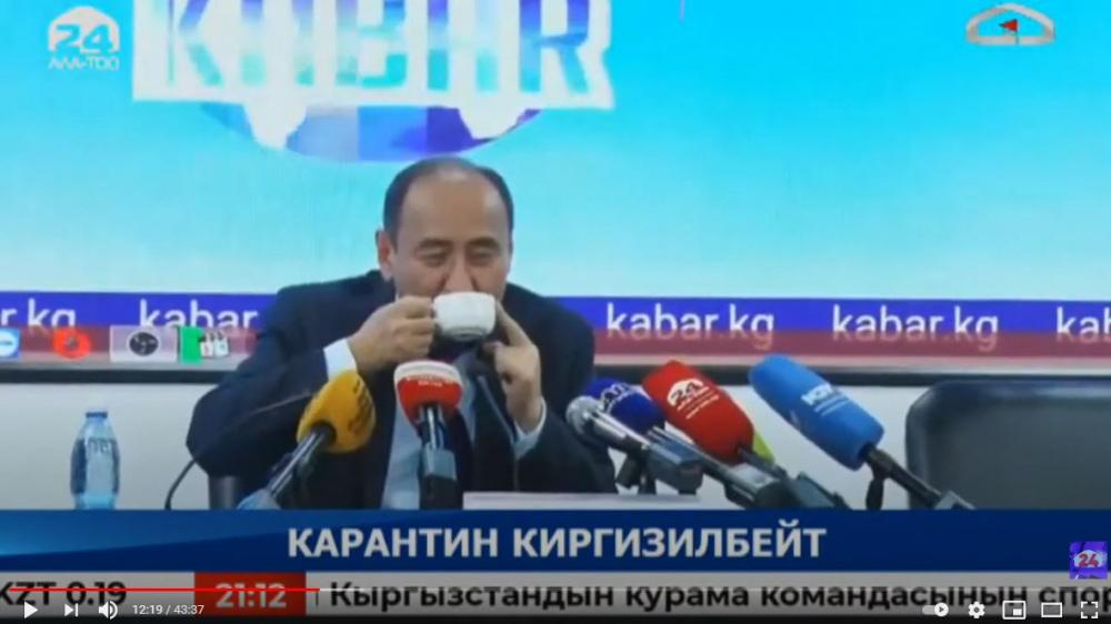 На КТРК в новостях показали, как глава Минздрава пьет настойку иссык-кульского корня