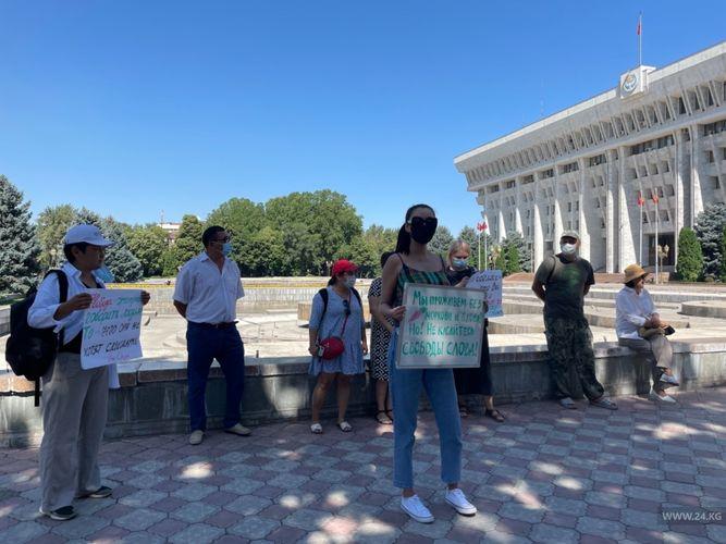 Нет цензуре! В Бишкеке началась акция против законопроекта Гульшат Асылбаевой