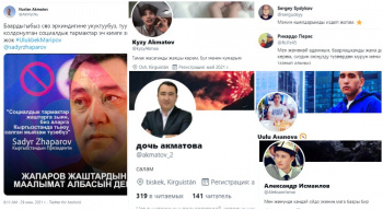 Законопроект Гульшат Асылбаевой пытаются протащить с помощью ботов? Видео