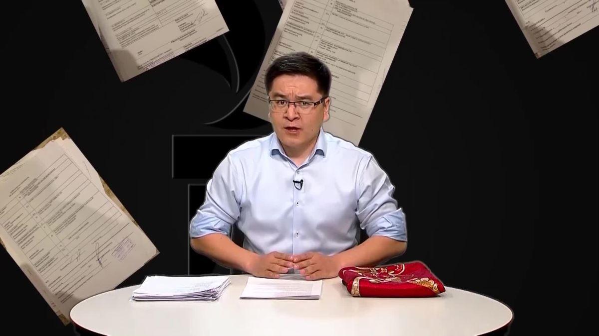 Журналист Али Токтакунов рассказал о допросе в МВД