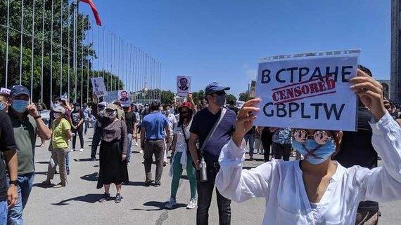 В Бишкеке 30 июня пройдёт митинг против переработанного законопроекта «О манипулировании информацией»