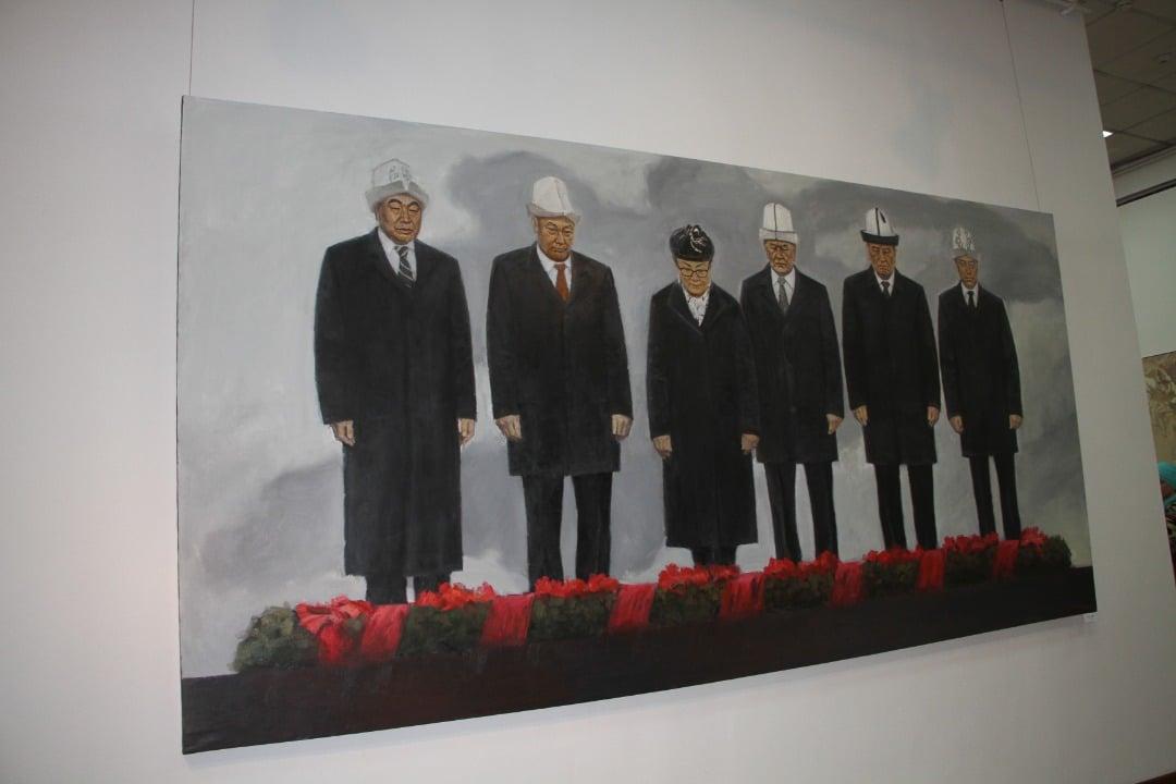 Президенты и «Ата-Бейит»: Минкульт просит убрать картину с выставки