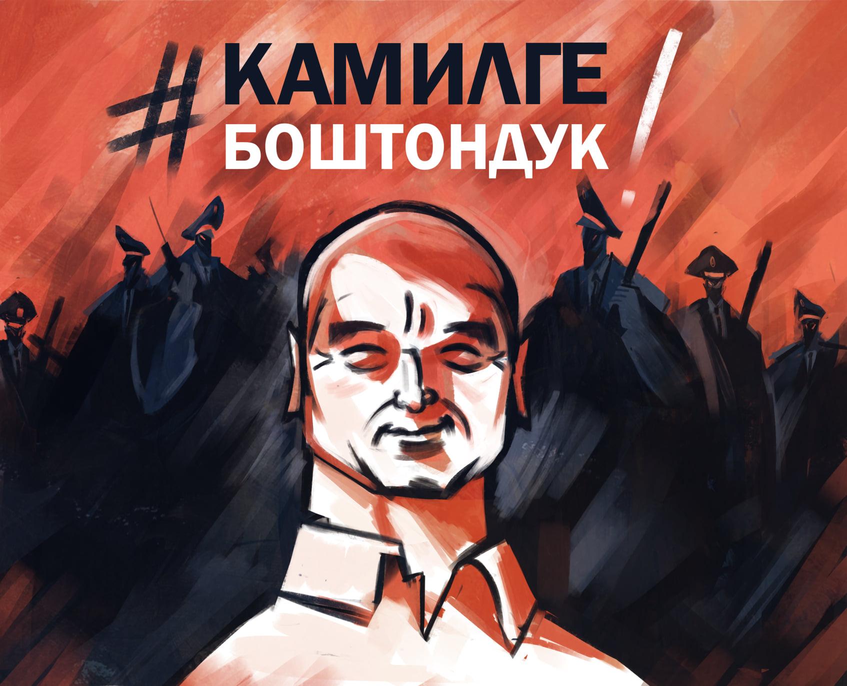 Больше года преследования. Дело борца с пытками Камиля Рузиева рассмотрит новый судья
