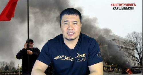 Суд отправил в колонию активиста Тилекмата Куренова на полтора года